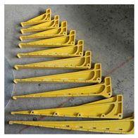 长度150 200 250 300定制朝阳玻璃钢电力电缆支架