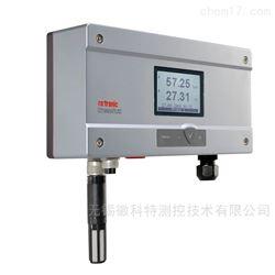 HF8罗卓尼克双通道温湿度变送器湿度仪表