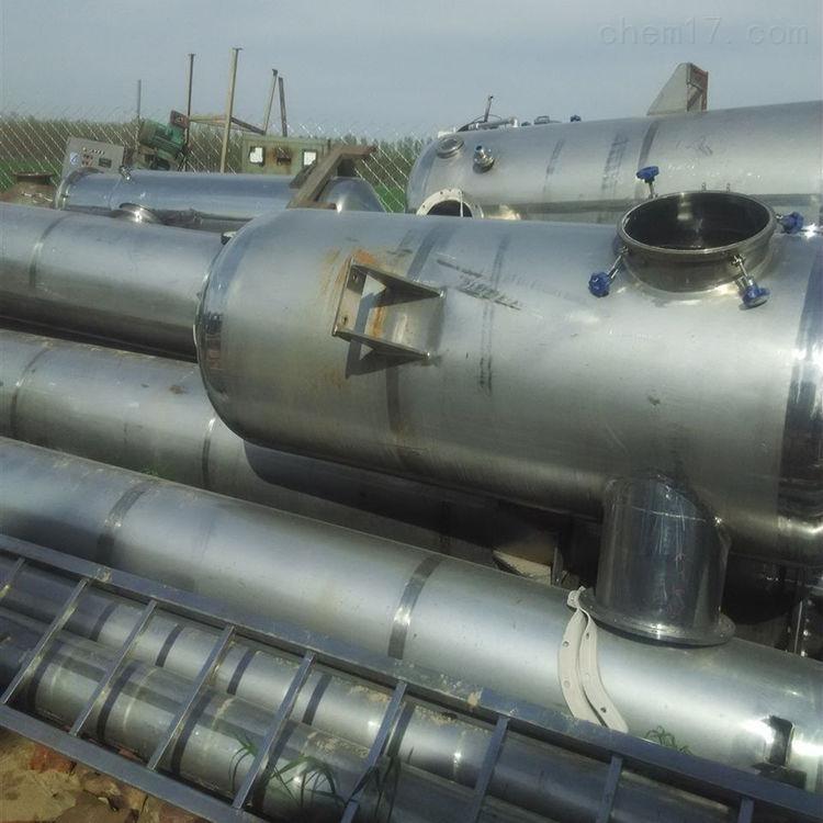 柳州二手蒸发器价格