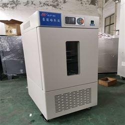 MJP-450低溫霉菌培養箱