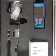 Bluyzer ST(B20)德国菲索B20烟气分析仪