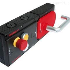 MGB-AP系列EUCHNER多功能安全门控系统