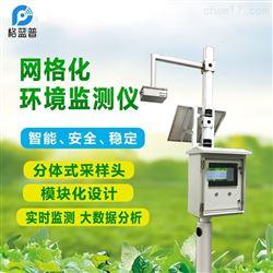 GLP-Q06四气两尘空气质量监系统