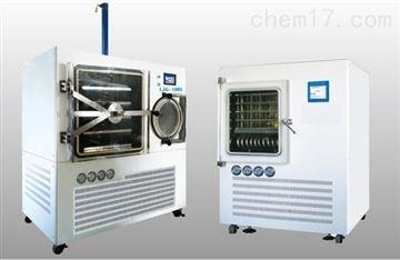VFD-3000冷凍干燥機(原位凍干)