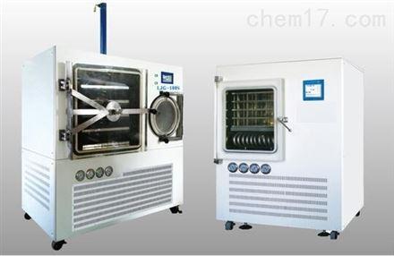 冷凍干燥機(原位凍干)