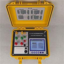 樱桃视频APP污破解版ioses變壓器容量特性測試儀