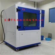 IPX9K高温喷水试验箱