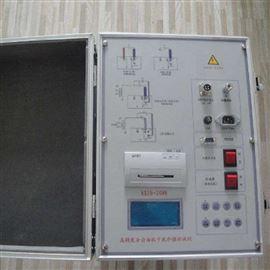 精度为1%高压介质损耗测试装置江苏承装修试工具
