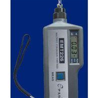 EMT226軸承振動檢測儀