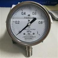 YTFN-50Z不锈钢耐震压力表