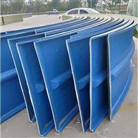 可定制宁夏高强度玻璃钢盖板