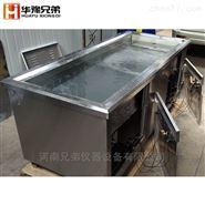 XD-160L模具喷丝板超声波清洗机