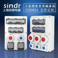 插座箱总进线带漏电保护空开选择的问题
