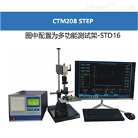 科迪仪器推出CTM-208STEP电镀层测厚仪