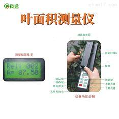 叶面积指数测定仪