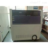 科迪新款UV紫外线耐气候老化试验箱介绍