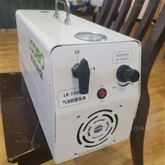 气溶胶发生器可用于口罩效率测试仪
