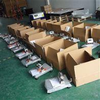 bxg-TCS-60kg60公斤防水台秤-不锈钢防腐蚀电子台称