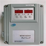 壁挂式振动监测保护仪VB-Z430F型