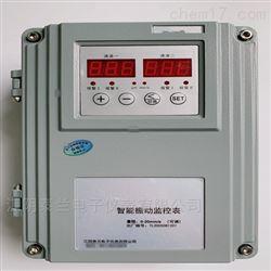 8500LD-AG型智能振动监控仪(挂壁)