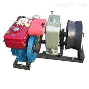 电动绞磨机/电力三级承装设备