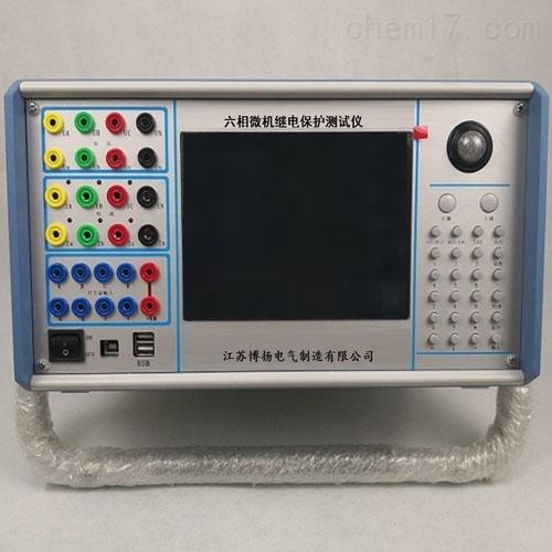 六相繼電保護測試儀