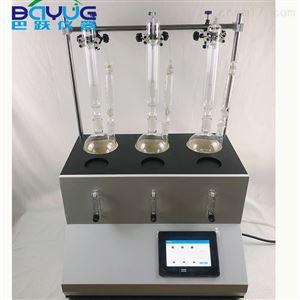 二氧化硫测定仪简介