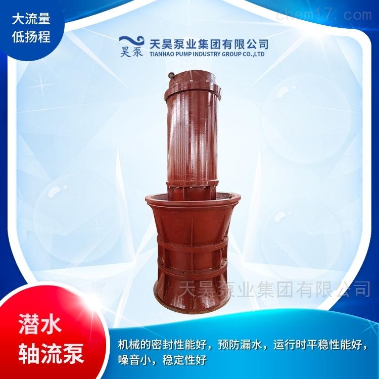 湛江防汛泵站用900QZB潜水轴流泵指导选型