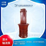 QZB/QZ武昌QZB潜水轴流泵厂家型号齐全价格优惠