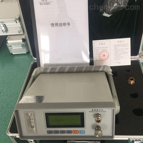SF6气体抽真空充气装置优质设备