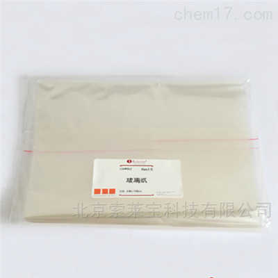 玻璃纸 1m*1.2m(10张/包) 通用耗材