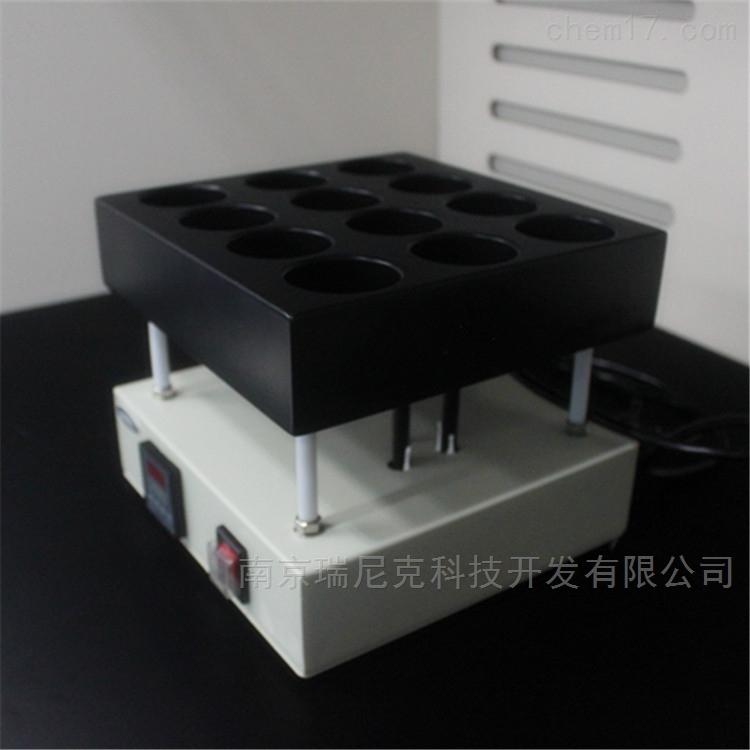 GWB带孔赶酸电热板速度快高效节能
