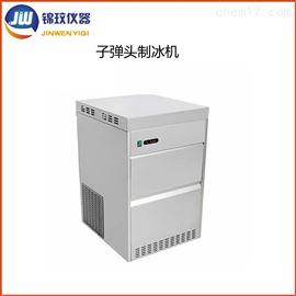 ZB-40全自动酒吧方冰冰块机制冰机 奶茶店