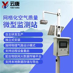 YT-QX噪声扬尘监测系统价格
