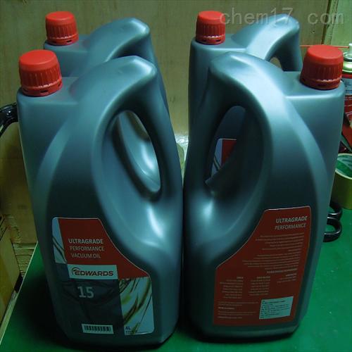 爱德华真空泵油Ultragrade15