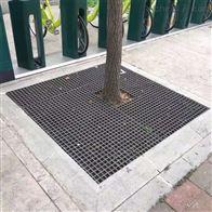 25 30 38 50 60可定制浙江玻璃钢护树板格栅功能特性