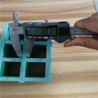 25 30 38 50 60可定制内蒙古玻璃钢工作平台格栅功能特性