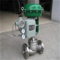 ZMAP气动薄膜单座调节阀