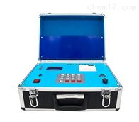 TT-BL便攜式流量計