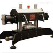 SVT高频往复摩擦磨损试验机