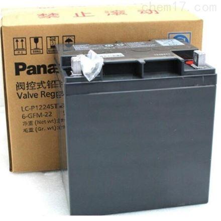 松下铅酸免维护蓄电池LC-P1224ST 12v24AH