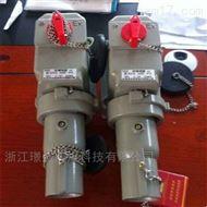 BCZ防爆插接装置