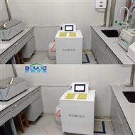 全自动血浆融化仪
