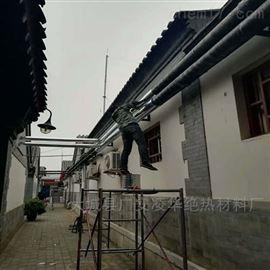 齐全河北省唐山管道做铁皮保温(施工)准时完工