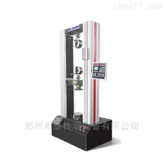 WDS河南郑州液晶数显式电子万能试验机