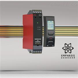 9113A-EMP丹麦PR温度/ mA 变送器