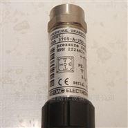 賀德克HYDAC壓力傳感器HDA系列