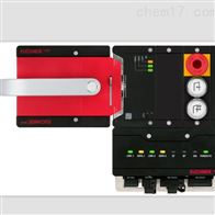MGB2-IHB-PN-U-S3-DA-L-163EUCHNER安士能无门锁