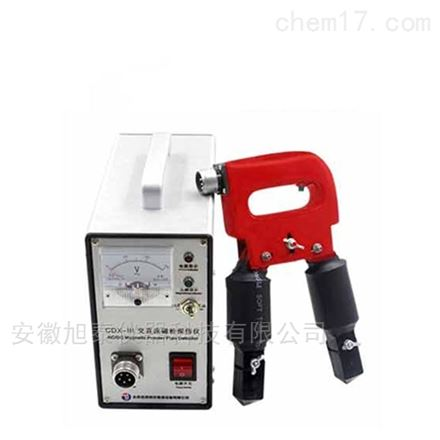CDX-III交直流两用磁粉探伤仪