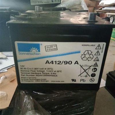 A412/90A  12V90AH德国阳光A412/90A  12V90AH胶体蓄电池